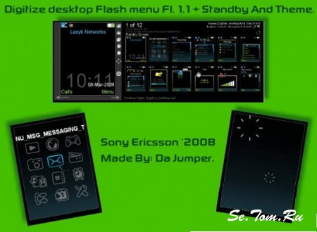 Digitize for Sony Ericsson [320х240]
