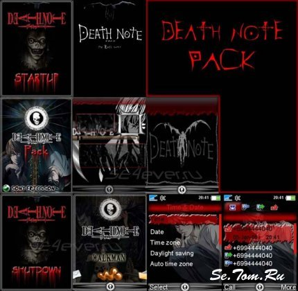 DeathNote - Mega Pack For SE [128x160,176x220,240x320]