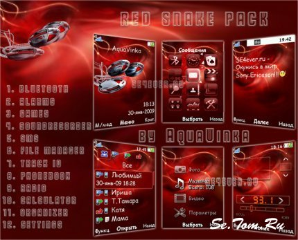 Red Snake Pack:  Flash Lite 2.0 Theme For SE [240x320]