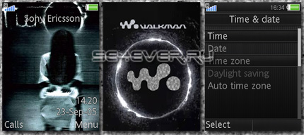 The Ring - Flash Theme 1.1 for Sony Ericsson [240x320]