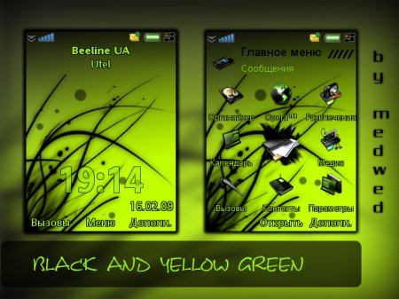 Black and yellow green for UIQ3