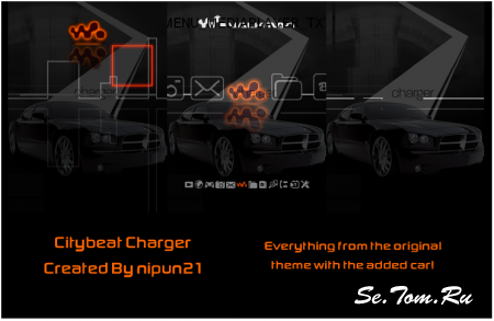 CityBeat Orange Charger Pack