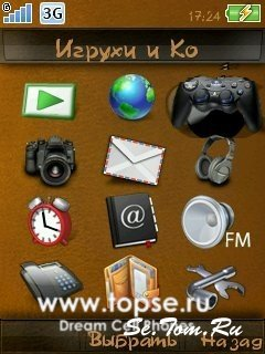K660i Menu Icons » A2 / DB3150