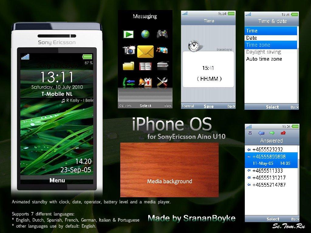 Инструкция Sony Ericsson U10i