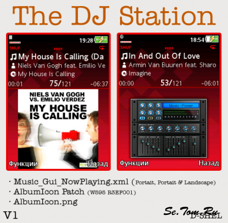 The DJ Station [240x320]
