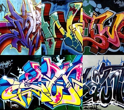 Супер граффити 240x320