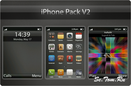 iPhone Pack v2