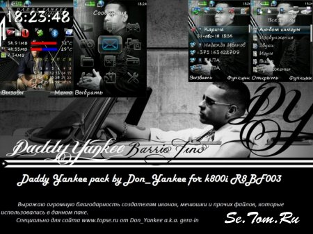 Daddy Yankee for К800 R8BF003
