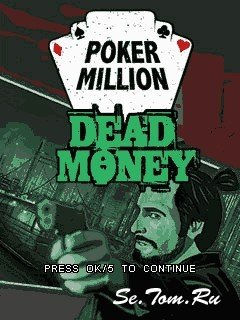 Poker Million Dead Money