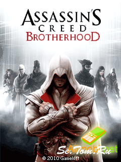 Assassin's Creed: Brotherhood (от Gameloft 2010)