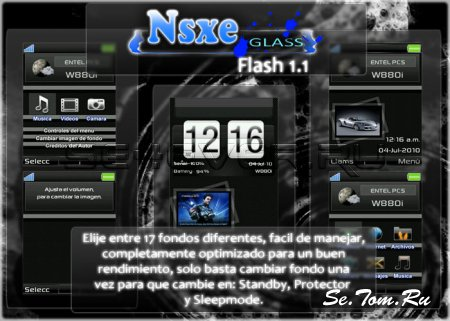 Nsxe Glass - Flash 1.1 Pack